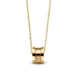 Icon Twirl Necklace