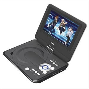 "9"" Swivel Screen Portable DVD Player w/USB/SD/MMC Inputs"