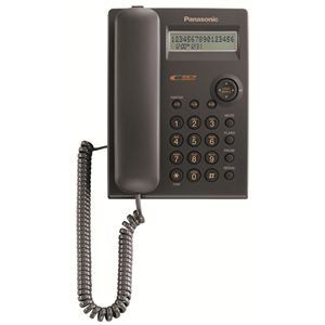 1 Line Caller ID Integrated Telephone System (Black)
