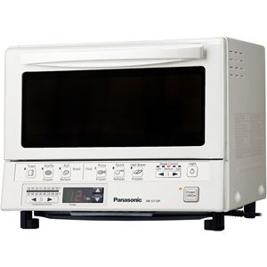 FlashXpress Toaster Oven in White