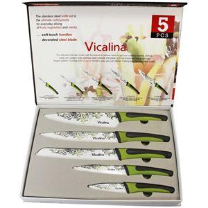 5-Piece Pattern Design Steel Blade Knife Set
