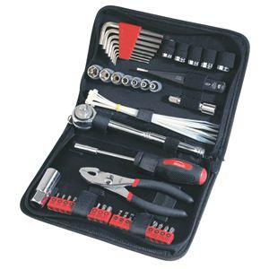 56 Pc. Auto Tool Kit