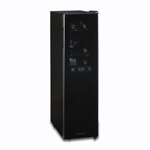 Silent 18 Bottle Dual Zone Slimline Wine Refrigerator
