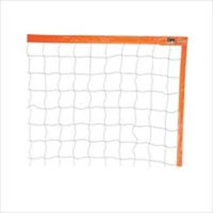 Expert Volleyball Net with Steel Cable