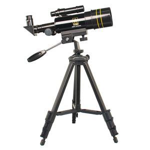 US Army 300x60 Refractor Telescope