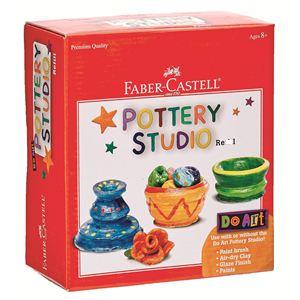 Do Art Pottery Studio Refill