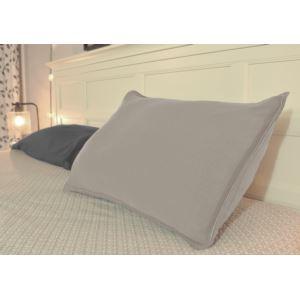 Sleepybo Pillowcase Light Gray