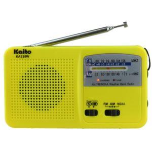 Emergency Hand Crank AM/FM NOAA Radio w/ Flashlight Yellow