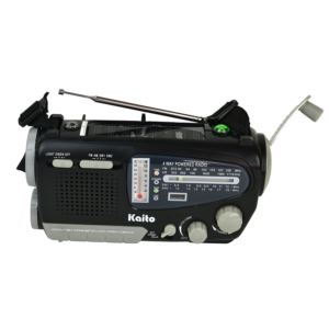 4-Way Powered Solar Crank Radio w/ Light Siren Compass & Thermometer