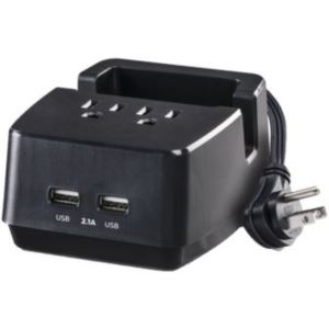 2 Outlet 2 USB Power Station