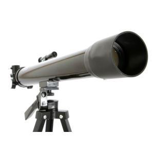 75x/150x Telescope w/ Tripod