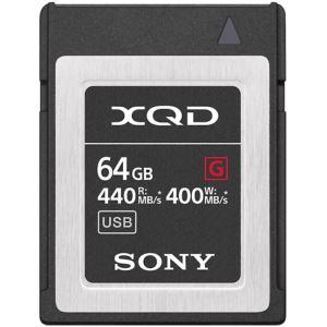 Sony XQD Memory Card