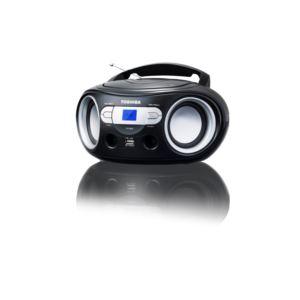 Portable CD Radio Boombox