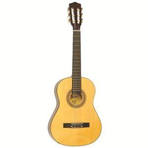 "Lauren 34"" Student Classical Guitar- Classical"