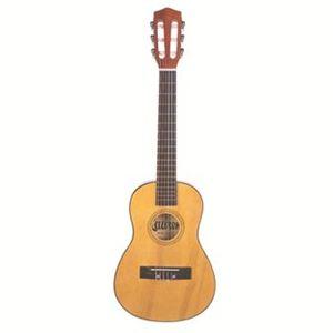 "Lauren 30"" Student Classical Guitar- Classical"