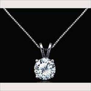 "Silver ""Dream Necklace"" with Cubic Zirconia-1.00tcw"